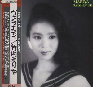 竹内まりや「Variety(ヴァラエティ)」Moon Records(MOON-28018)