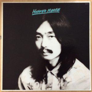 細野晴臣「Hosono House」LP(12インチ)/Bellwood Records(OFL-10)
