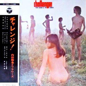 内田裕也とフラワーズ「チャレンジ!」LP(12インチ)/Columbia(YS-10063-J)/Rock