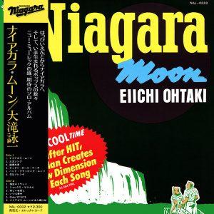 大滝詠一「ナイアガラ・ムーン」LP(12インチ)/Niagara Records(NAL-0002)