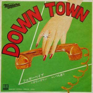 シュガーベイブ「Down Town」EP(7インチ)/Elec Records(NAS-001)