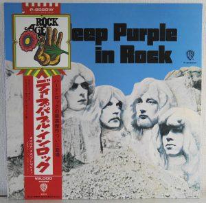 【ROCKAGE花帯】Deep Purple(ディープ・パープル)「Deep Purple In Rock(ディープ・パープル・イン・ロック)」LP(12インチ)/Warner Bros. Records(P-8020W)
