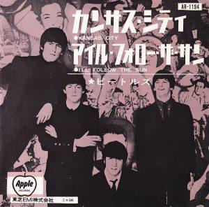 The Beatles(ビートルズ)「Kansas City / I'll Follow The Sun(カンサスシティ/アイル・フォロー・ザ・サン)」EP(7インチ)/Apple Records(AR-1194)