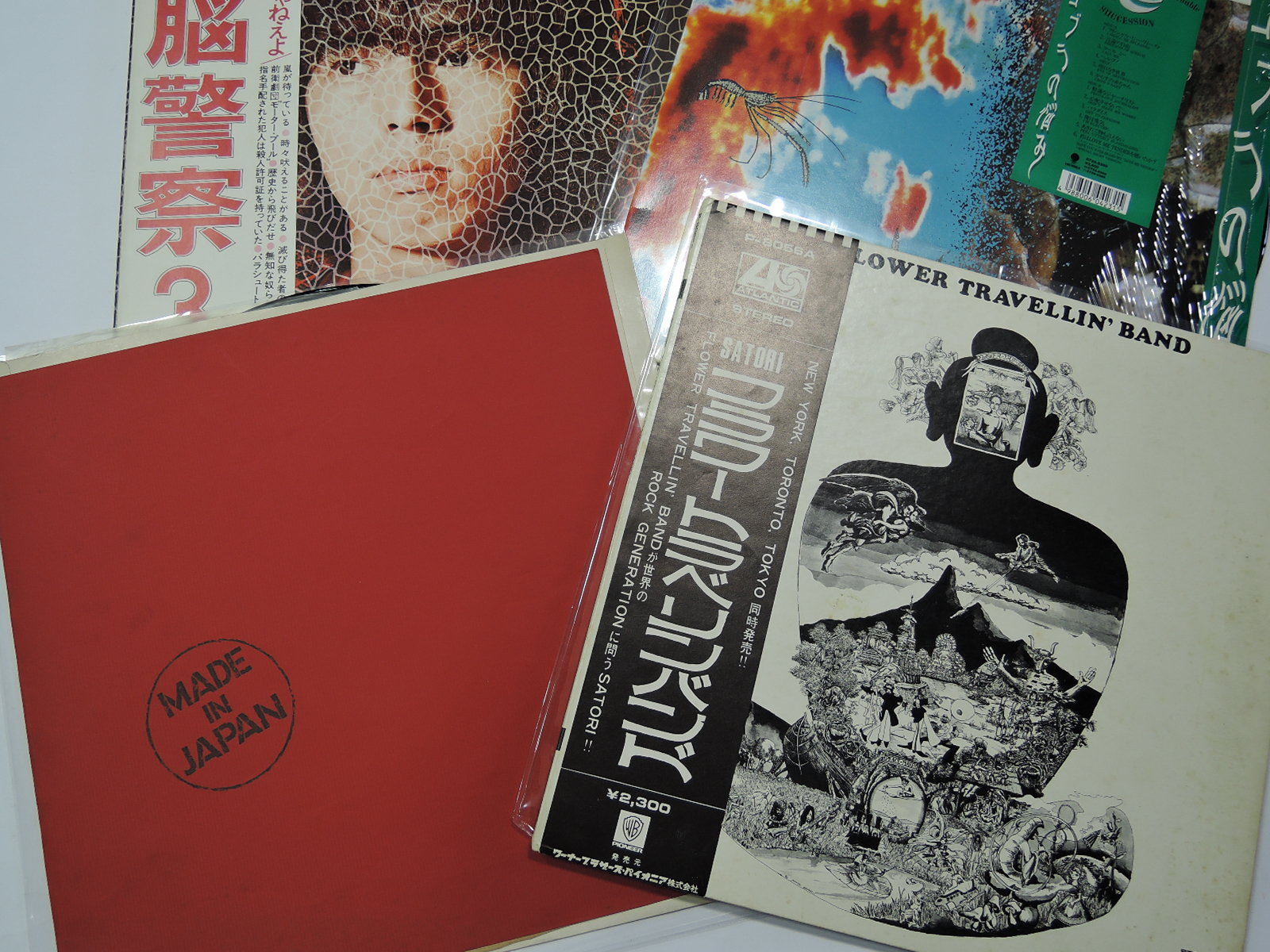 邦楽ロックレコードを買取