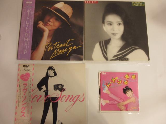 竹内まりやのレコード買取