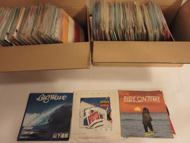 EPレコードを買取
