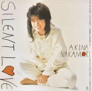 中森明菜「Silent Love(サイレント・ラブ)」LP(12インチ)Reprise Records(L-5601)Pop